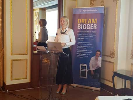 Inteligentni GC u Novom Sadu i Beogradu